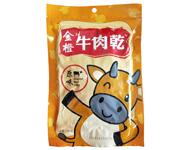 金橙牛肉乾(原味)