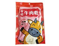 金橙牛肉乾(辣味)